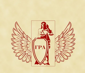 ՌՈՒՍԱՍՏԱՆԻ ՓԱՍՏԱԲԱՆՆԵՐԻ ԳԻԼԴԻԱՅԻ ՆԱԽԱԳԱՀԻ ԳՐՈՒԹՅՈՒՆԸ՝ ՀՀ ՓԱՍՏԱԲԱՆՆԵՐԻ ՊԱԼԱՏԻ ՆԱԽԱԳԱՀԻՆ