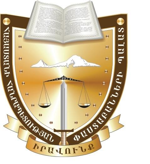 ELECTION OF THE REGIONAL COORDINATORS