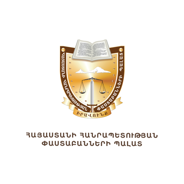 THE STATEMENT OF THE CHAMBER OF ADVOCATES ON THE AGGRESSION OF THE MILITARY-POLITICAL LEADERSHIP OF AZERBAIJAN