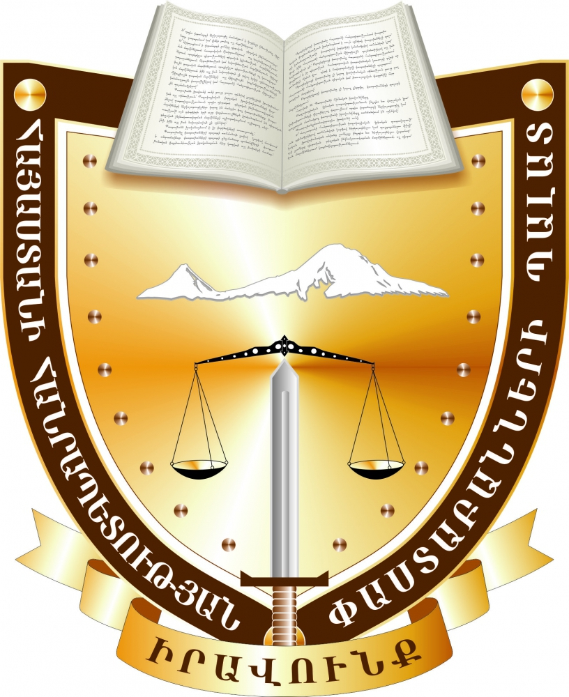 THE APPEAL OF THE BOARD OF THE CHAMBER OF ADVOCATES OF RA TO THE PRESIDENT OF THE REPUBLIC OF ARMENIA